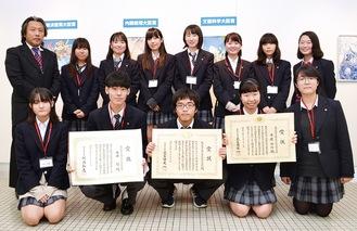 入賞・入選を果たした総合高校の生徒ら
