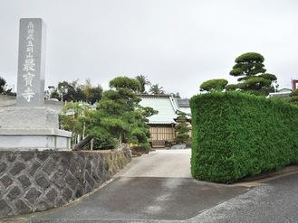 源頼朝が鎌倉に建立し、1521年の火災により野比へ移されたとされる最宝寺