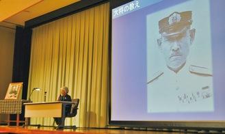 「海軍大将の英語塾」をテーマに、元塾生の都築さんが講演した