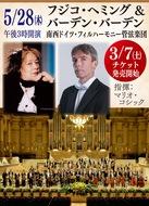 「魂のピアニスト」音楽の旅路