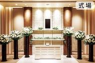 家族葬専用ホール「エニシア佐原」誕生