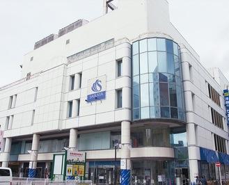 現在のさいか屋横須賀店新館