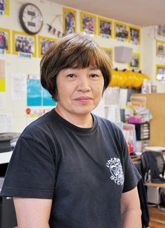 横須賀市学童保育連絡協議会事務局次長で岩戸大矢部学童クラブの指導員を務める。市内にある学童保育は73。共働きやひとり親家庭が増えていることもあり、ここ5年で10クラブ以上増加。学童保育連絡協議会に加盟しているクラブは24カ所。指導員の情報共有や研修、育成を行う「指導員会」には27クラブが加盟