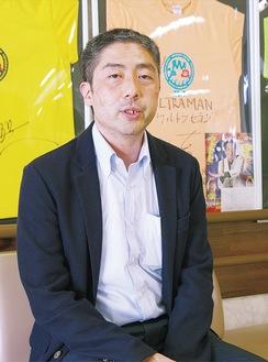 神奈川県高齢者福祉施設協議会の中で横須賀市内の法人・施設を取りまとめる連絡会の会長。佐島にある特別養護老人ホーム ヒューマンの施設長も務める。会員法人数19、施設数25(特養20、ケアハウス3、養護老人ホーム2)で構成。事業所間の情報共有のほか、福祉従事者や地域住民を対象としたシンポジウムを毎年開催。福祉の現場の実状を共有すると共に、地域と福祉の連携の重要性を呼び掛けている