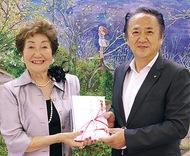 コロナ基金に300万円
