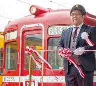 香川の旧京急車両を再び赤く