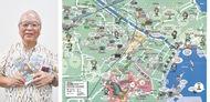 久里浜の「お散歩MAP」発行