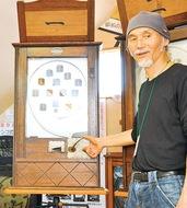 三浦半島の文化を考える会