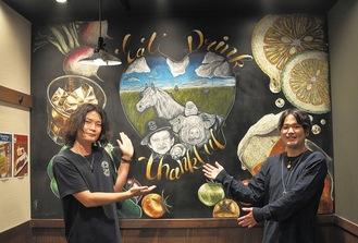 作品を手掛けた大川内さん(右)と店主の二ノ宮さん