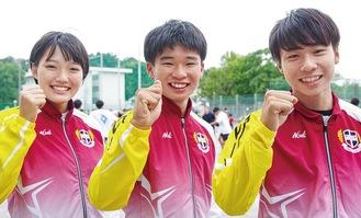 左から大竹さん、海野さん、青木さん