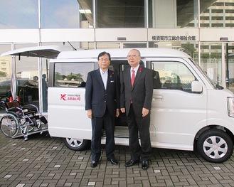 「かなしん」平松廣司理事長(左)と「市社会福協議会」鈴木立也会長