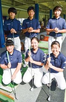 プロゴルファーを目標に鍛錬を積む部員たち