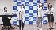 横須賀発「希望のうた」