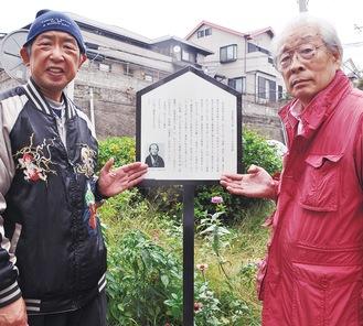 案内板を紹介する齋藤代表(右)と吉田さん