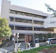 共済病院にPCRセンター