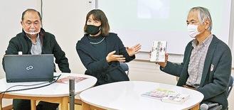 左から北見氏、菅野氏、三輪医院院長の千場純医師