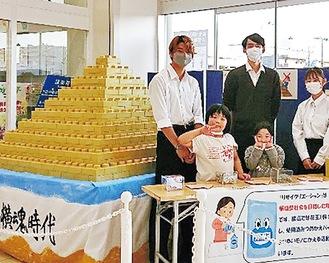 制作した学生らとピラミッド(約1.8m四方、高さ約1.4m)