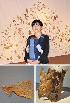 木の葉や花びらなどを布に縫い付けた作品「山の記憶」(部分)の前に立つ柵瀨さん(上)、「魚の骨-1」(左下)、「木を縫う-56」(右下)
