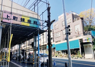 平坂下から上町にかけて広がる商店街(加盟店は59店)