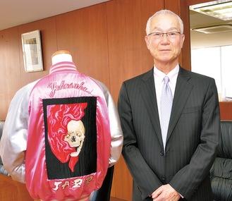 同大の名誉教授である横地千仭(よこちちひろ)氏デザインのアナトミーアートを刺繍したお気に入りのスカジャンと一緒に