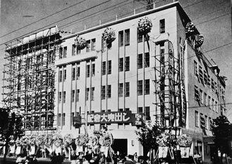 1953年に地階1階、地上5階の本格百貨店が完成した頃