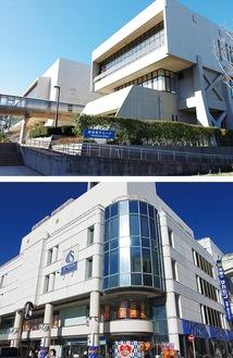 集団接種会場の横須賀アリーナ(写真上)とさいか屋
