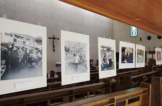 写真が語るハンセン病問題 三笠教会で企画展示