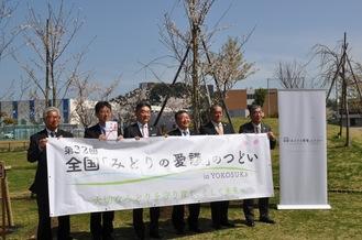 ソメイヨシの樹が植樹された公園内で贈呈式