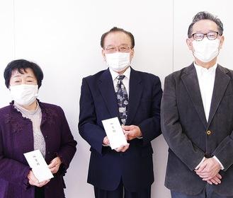 左から横山分団長、河邉会長、木継理事長
