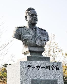 平和中央公園内にあるデッカー氏の胸像。国際的彫塑家で同氏とも親交のあった川村吾蔵氏の作品
