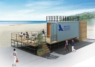 和田長浜海水浴場目の前に誕生する「 ナハマベース」