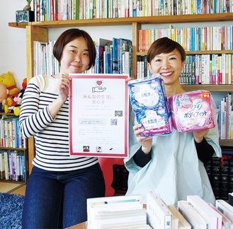 小松さん(左)と北川さん