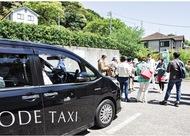 「観光タクシー」で商機つかめ