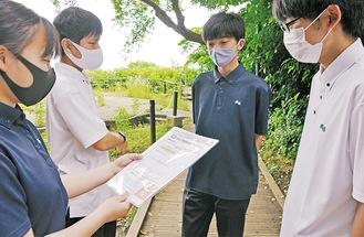 猿島で取り組まれているSDGsをみつけ、動画撮影に挑む三浦学苑生
