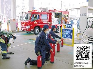 実際の火災発生現場を想定して訓練が進んだ