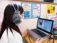 低周波音で健康チェック