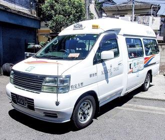 市内を走行する「AI運行バス」=横須賀市提供
