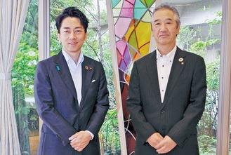 環境大臣の小泉進次郎氏と神奈川県住宅供給公社理事長の浅羽義里氏(撮影時のみマスクを外しています)