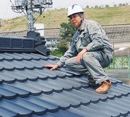 屋根・壁の点検で災害への備えを