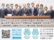「2021秋 未来会議」を開催