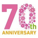 行政書士制度が2021年2月22日に70周年を迎えました