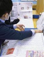 新聞を教材に活用