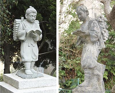 「金次郎像」横須賀にいくつ!?