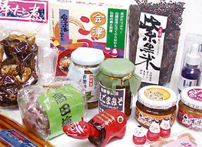 会津の名産「横須賀でも売って」
