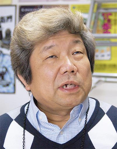 横田 和弘さん