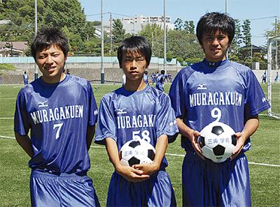 三浦学苑から3選手