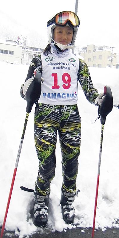 スキーに捧げる青春