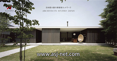 建築家と家を建てたい人