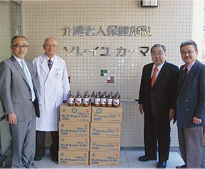 高齢者施設に薬を寄贈