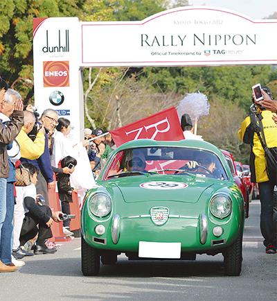 佐島で往年の名車が競演
